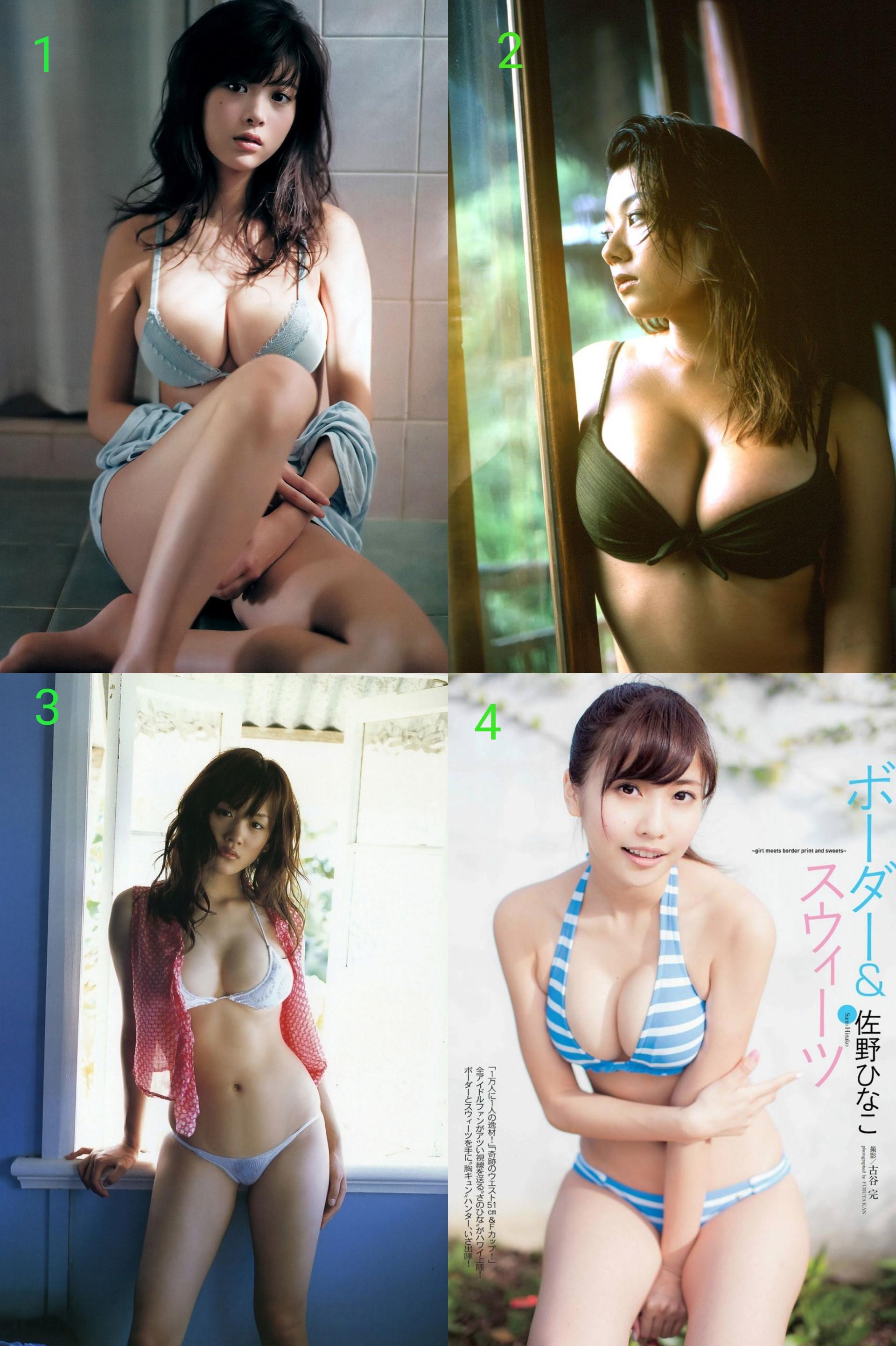 Japanese Actresses In Bikinis: Fumika Baba, Eiko Koike, Ayase Haruka, Hinako Sano